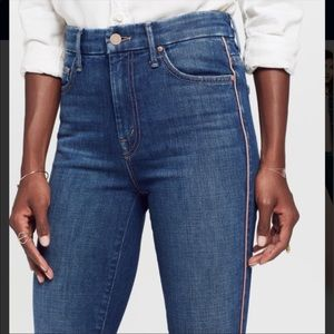 NWT MOTHER High Waisted Looker What I Had.. Jeans